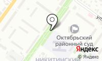 Почтовое отделение ПЕРМЬ 17 на карте