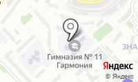 Гимназия №11 на карте