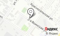Сибирская Транспортная Компания на карте
