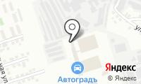 СибСейф на карте