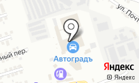 Беркана на карте