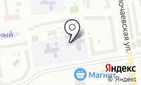 Детский дом №11 на карте