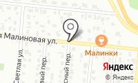 Почтовое отделение БАРНАУЛ 48 на карте