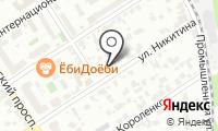 Почтовое отделение БАРНАУЛ 56 на карте