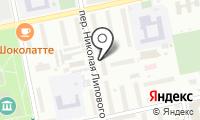 Почтовое отделение БИЙСК 5 на карте