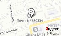 Почтовое отделение БИЙСК 34 на карте
