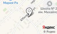 Почтовое отделение АРТЫШТА на карте