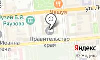 Почтовое отделение КРАСНОЯРСК 9 на карте