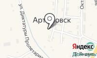 Почтовое отделение АРТЕМОВСК на карте