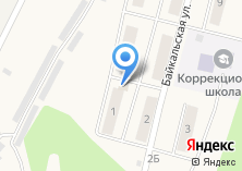 Компания «На Байкальской» на карте