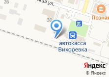 Компания «На перроне» на карте