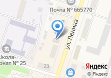 Компания «Центр посуды» на карте