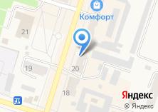Компания «Arthome» на карте