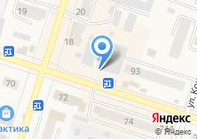 Компания «Эконом-3» на карте