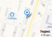 Компания «Стениха» на карте