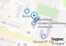 Компания «Братский профессиональный техникум» на карте