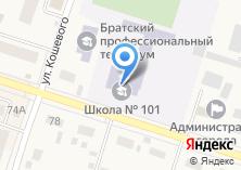 Компания «Средняя общеобразовательная школа №101» на карте
