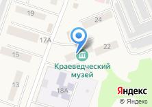 Компания «Историко-краеведческий музей Братского района» на карте