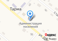 Компания «Администрация Тарминского поселения» на карте