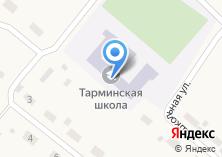 Компания «Тарминская средняя общеобразовательная школа» на карте