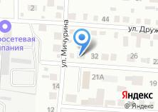 Компания «Биоцентр» на карте
