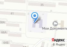 Компания «Детский сад №93 Полянка» на карте