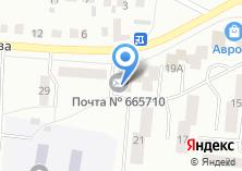 Компания «Почтовое отделение №10» на карте