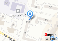 Компания «Арника» на карте