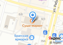 Компания «Магазин сумок и обуви» на карте