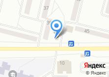 Компания «Артем» на карте