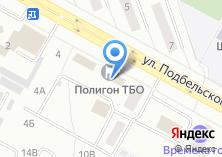 Компания «Всероссийское общество глухих по Центральному округу» на карте