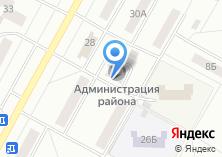 Компания «Администрация Братского района» на карте