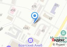Компания «Отдел лицензирования Администрации Братского района» на карте