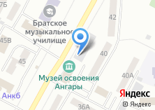 Компания «Управление Пенсионного фонда РФ в г. Братске и Братском районе» на карте