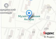 Компания «Братский городской объединенный музей истории освоения Ангары» на карте