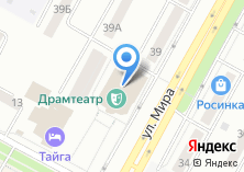Компания «Братский Драматический театр» на карте