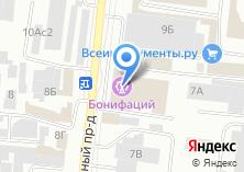 Компания «Бегемотик» на карте