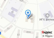 Компания «Комплексный центр социального обслуживания населения г. Братска и Братского района» на карте