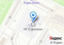 Компания «ИГУ Иркутский государственный университет» на карте