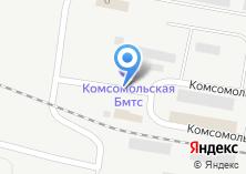 Компания «Комсомольская база материально-технического снабжения» на карте