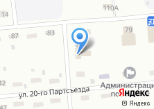 Компания «Братскводсистема» на карте