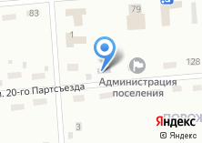 Компания «Библиотека №11» на карте