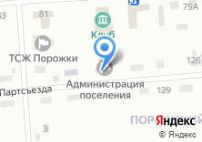 Компания «Комитет по управлению центральным отделом по работе с населением ж.р. Порожский» на карте