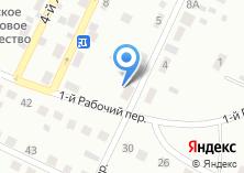 Компания «Beer Shop» на карте