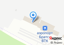 Компания «АэроБратск» на карте