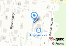 Компания «Магазин кожгалантереи и подарков» на карте