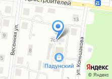 Компания «Фирма по продаже натяжных потолков и жалюзи» на карте