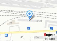 Компания «ХимсервисБратск» на карте