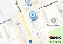 Компания «Сад и огород на ул. Наймушина» на карте