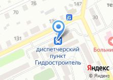 Компания «Гидростроитель» на карте